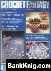Журнал Crochet Fantasy №13 1984 jpg 8,6Мб
