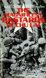 Книга The Magnificent Bastards of Chu Lai