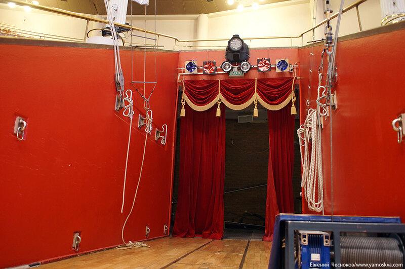 03. Цирк Никулина. 06.09.14.18..jpg