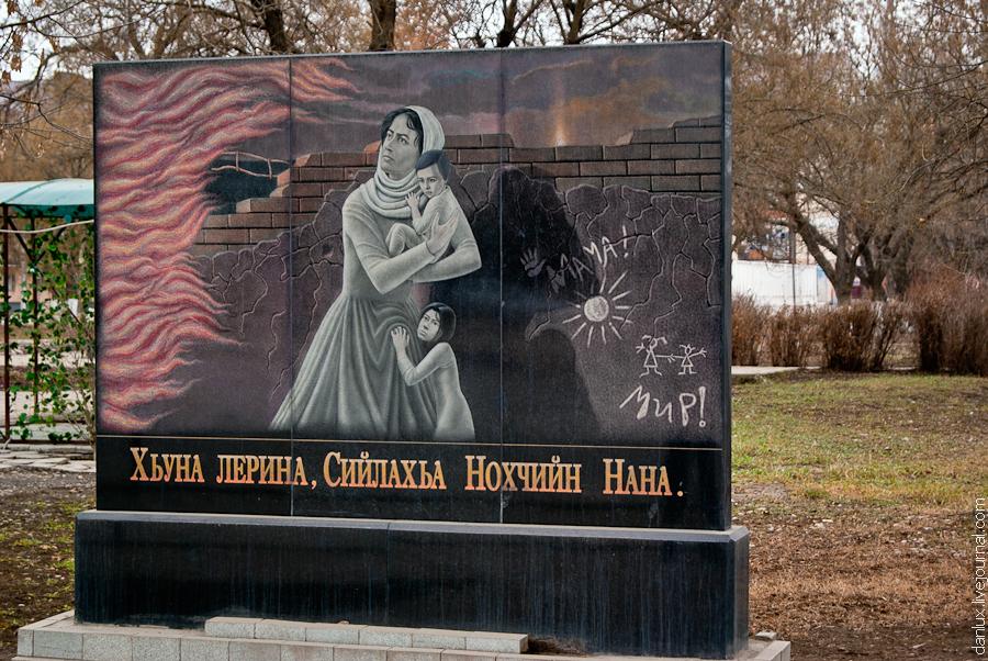 Chechenia y reúblicas vecinas... 0_61f1c_c7711e23_orig