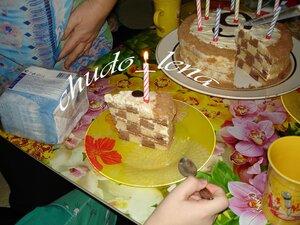 http://img-fotki.yandex.ru/get/6003/38454465.1/0_8c138_66654edf_M.jpg