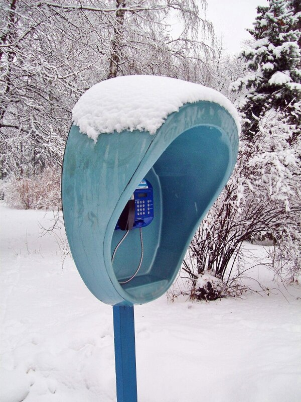 Телефонная будка в Мариинском парке
