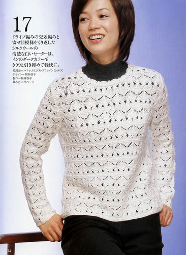 Let's knit series vol 4 sp-kr_22.jpg