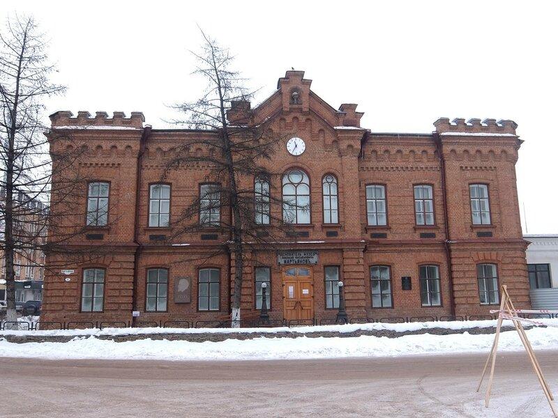 Минусинск - Краеведческий музей