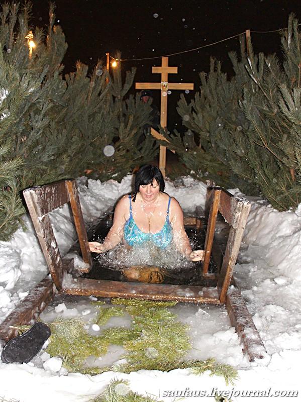 Крещение в проруби