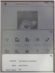 PDF - LitRes: touch