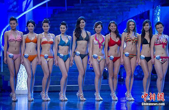 Мисс Азия-2011