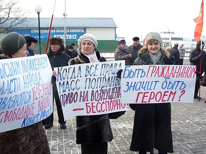 Владивосток-Корабельная набережная