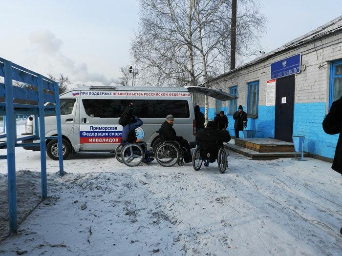 Спортивный фестиваль для инвалидов завершился в Благовещенске