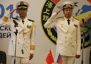Во Владивостоке стартовали военно-морские учения  России и Китая