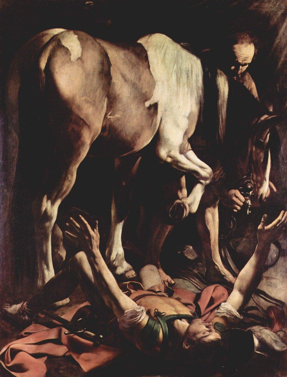 «Обращение Савла» (Церковь Санта Мария дель Пополо, Рим);