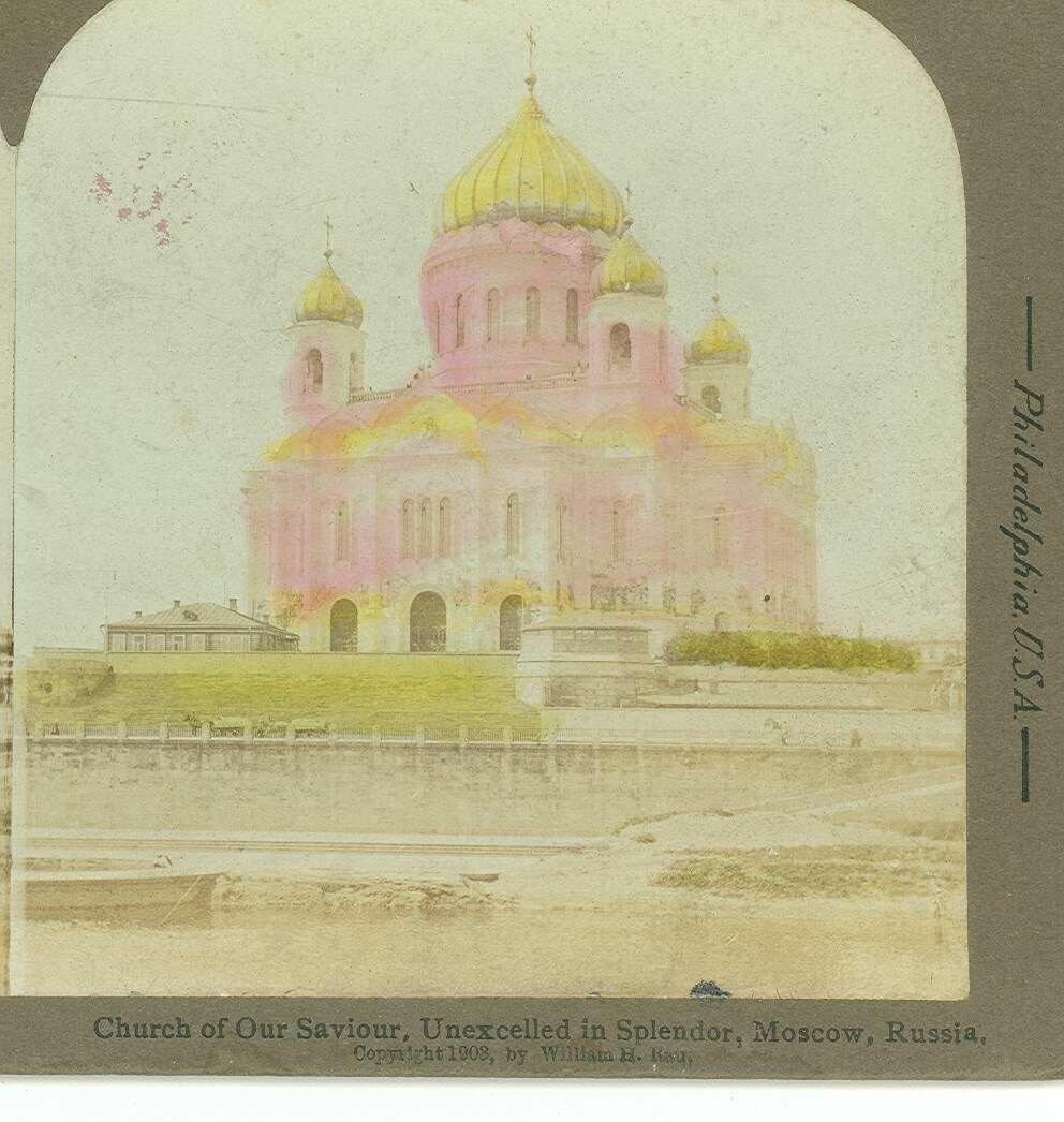 620. Храм Христа Спасителя. 1908