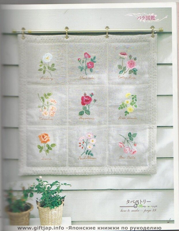 I Love Rose Embrodery
