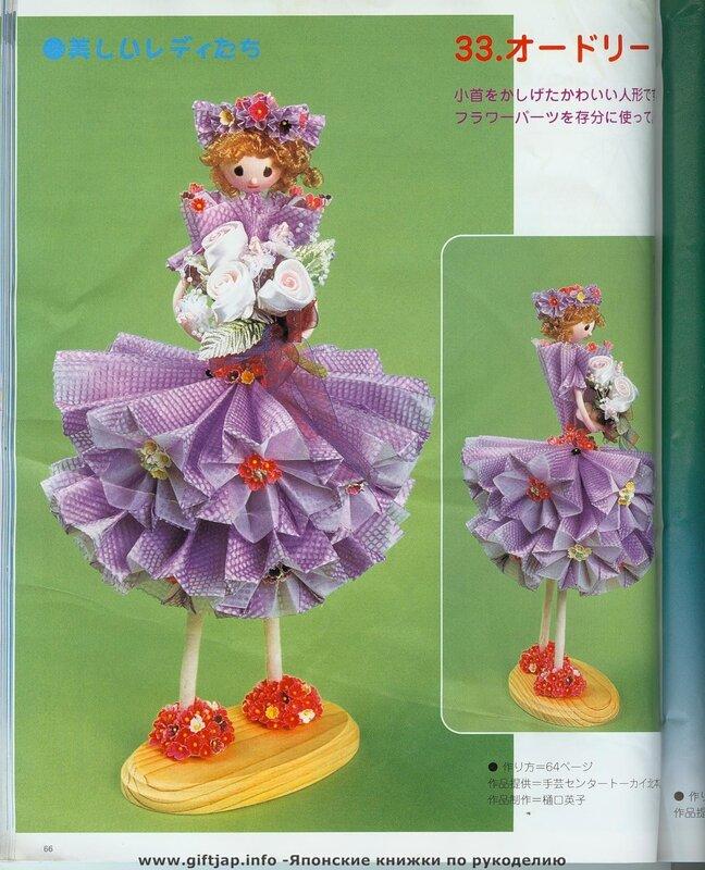 куклы оригами схемы — куклы