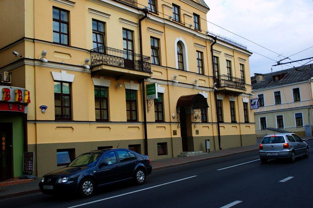 Гродненская ратуша