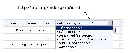 http://img-fotki.yandex.ru/get/6003/gbono.0/0_51b3f_338b827b_orig.jpeg