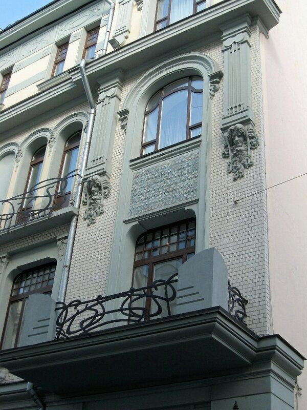 Доходный дом Ф.А. Александрова