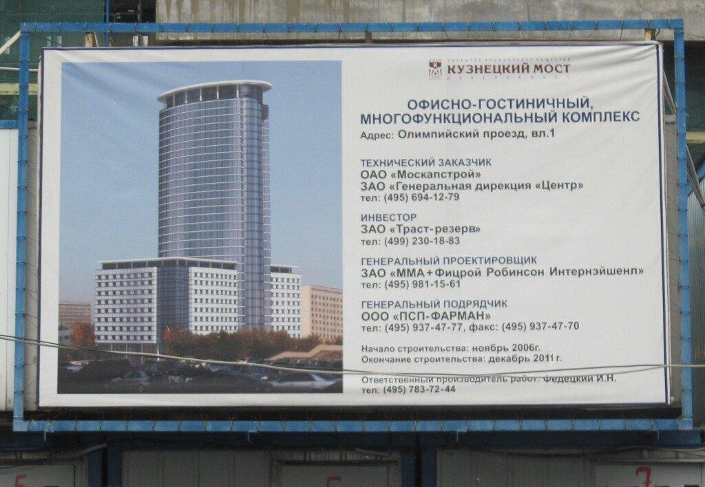 http://img-fotki.yandex.ru/get/6003/loengrin53.6/0_62360_5275ec66_XXL.jpg