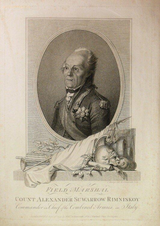 """""""Count Alexander Suwarrow Rimniskoy"""". 1799 год. Лондон"""
