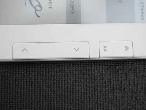 """Pocketbook Pro 902 - клавиши перелистывания, """"домой"""" и """"меню"""""""