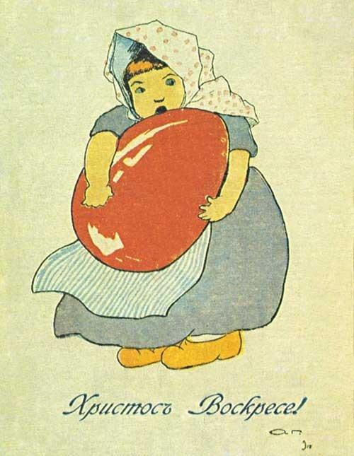 Дата: 26.02.2012 Добавил: Skymag. открытки с пасхой бесплатно.