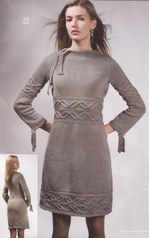 Платье к весне:Арановая краса-светлая коса. http...