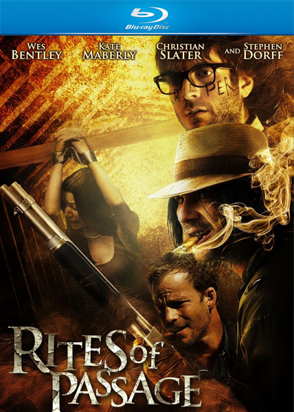 �������� ����� / Rites of Passage (2011/HDRip)