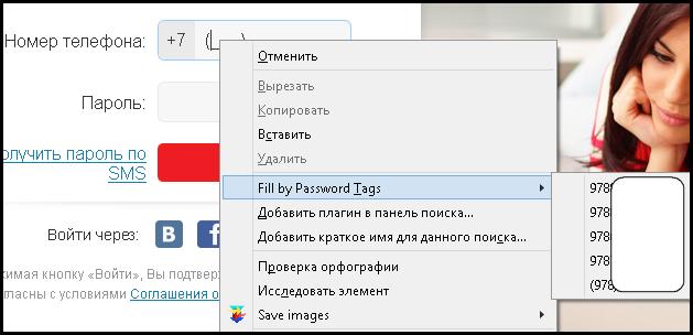 https://img-fotki.yandex.ru/get/6004/103064218.38a/0_af5a6_d127d351_orig