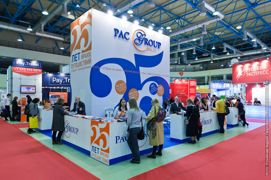 Pac Group 22-я московская международная выставка путешествия и туризм