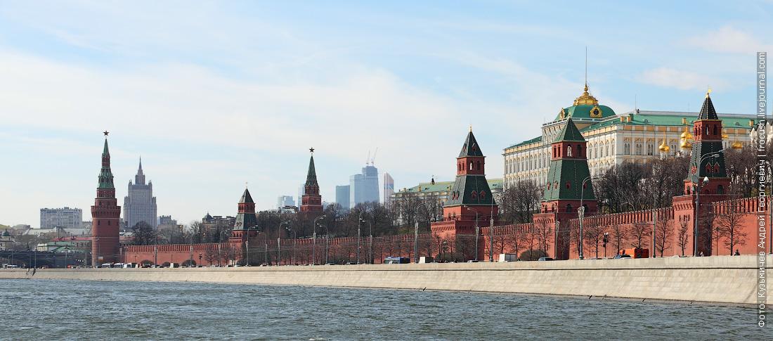 Московский Кремль фото