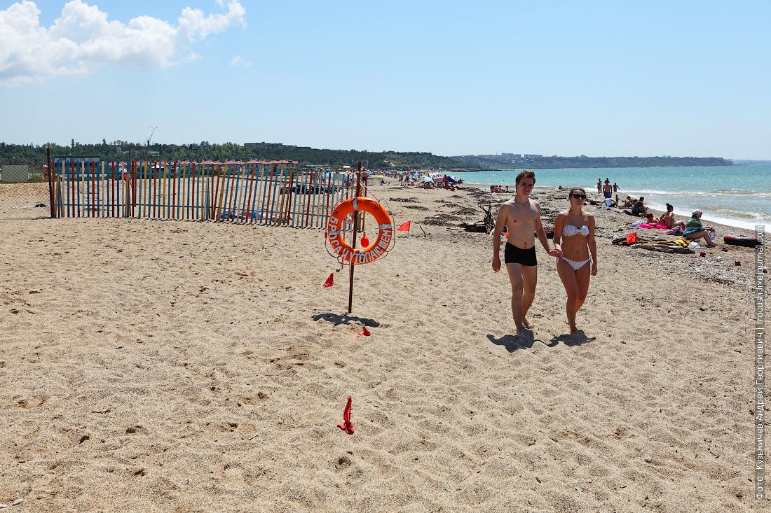 детский оздоровительный лагерь Радость пляж
