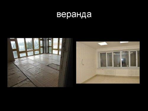 http://img-fotki.yandex.ru/get/6004/120033498.0/0_61fbb_436ad50_L.jpg