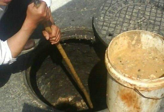 Помойное масло