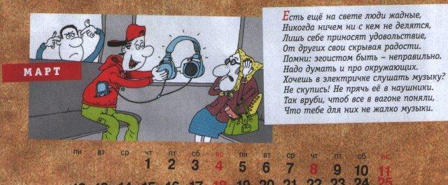 http://img-fotki.yandex.ru/get/6004/130422193.ba/0_72c97_df12ea1f_orig