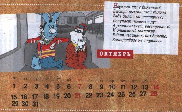 http://img-fotki.yandex.ru/get/6004/130422193.ba/0_72c9e_ad04d36a_orig