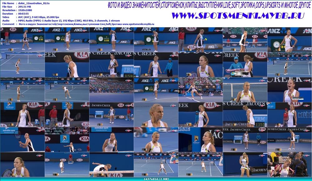 http://img-fotki.yandex.ru/get/6004/13966776.69/0_77d5b_60490832_orig.jpg