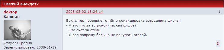 http://img-fotki.yandex.ru/get/6004/18026814.e/0_5d13f_64a6e49a_XL.jpg