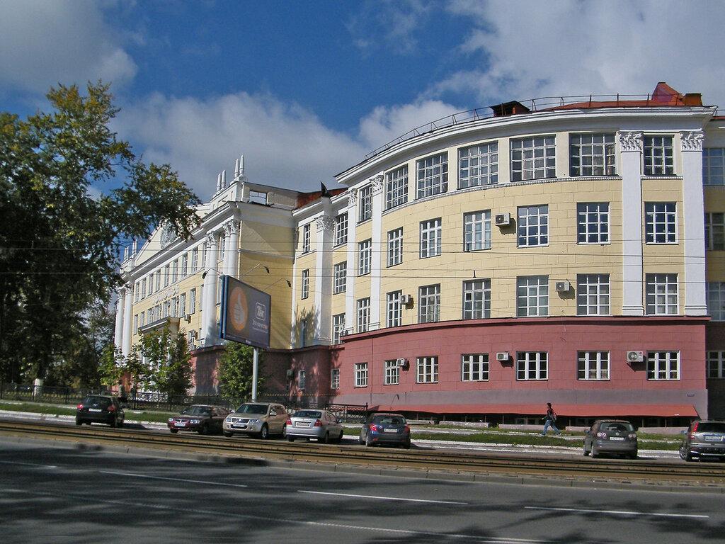 город Курск, города России