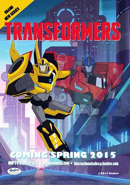 ������������: ������� ������ / Transformers: Robots in Disguise (1 ����� 2015) WEB-DLRip