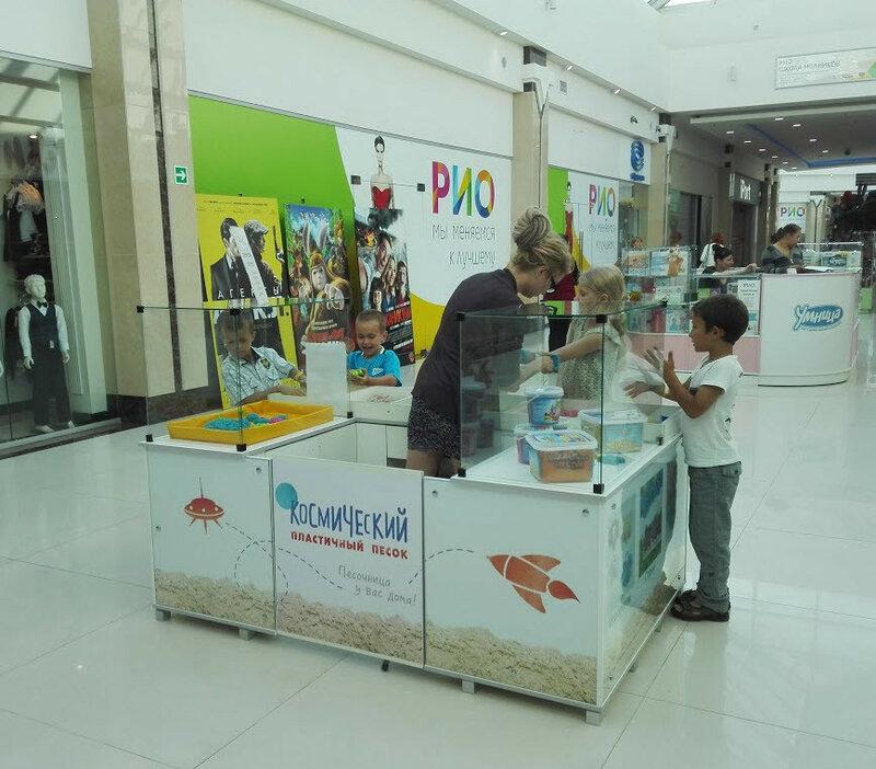 Франшиза магазина пластичного песка