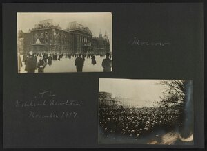 Москва. Похроны жертв революции