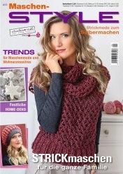 Журнал Maschen - Style No.4 2013