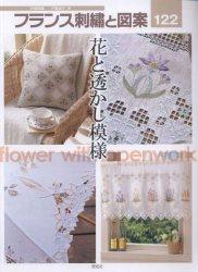 Книга Flower With Openwork