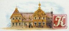 Книга Мотивы Русской архитектуры – альбом русской архитектуры 19-го века