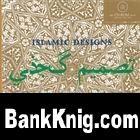 Книга Islamic Designs