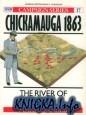 Аудиокнига Osprey Campaign №17. Chickamauga 1863
