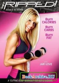 Книга Jari Love - Get Ripped!(DVDRip)