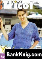 Журнал Moda Tricot № 2