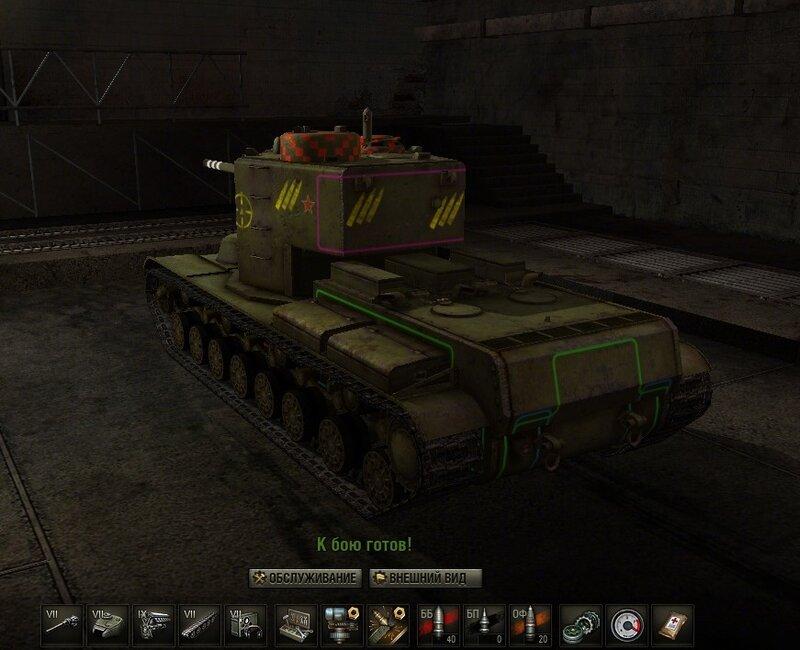 Патчи для world of tanks и зоны пробития для текущего патча.