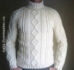 свитер с ромбами и косами